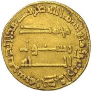 "A gold Abbasid coin featuring the words: ""Muḥammad Rasūl Allāh""."