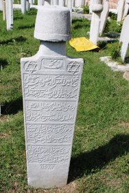 Two Seals on an Ottoman tombstone.