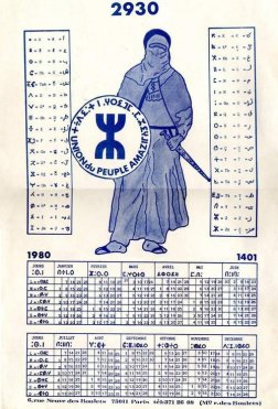A copy of a calendar for the Amazigh year of 2930.