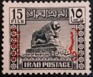 A 1940s Iraq stamps featuring the Lion of Babylon statue.