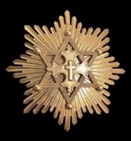 The Order of the Seal of Solomon is an order of knighthood of the Ethiopian Empire.