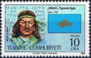 A 1985 Turkey stamp depicting Bilge Khagan next to the flag associated with the Göktürks.