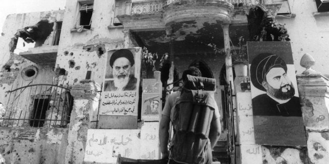 Hezbollah 1984
