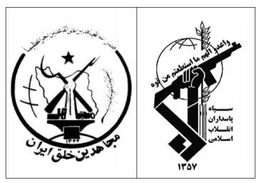 MKO-IRGC