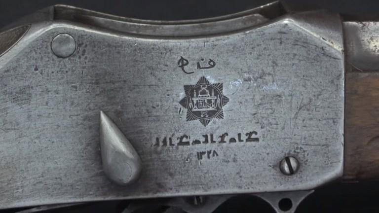 Afghan-Martini-carbine-marking-1